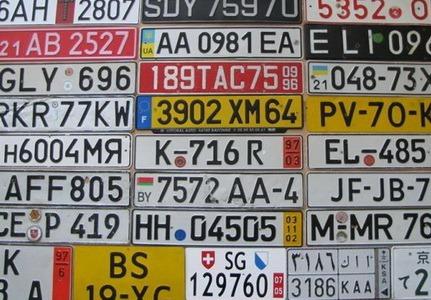 Коллекции номерных знаков 50 groszy 1995 стоимость