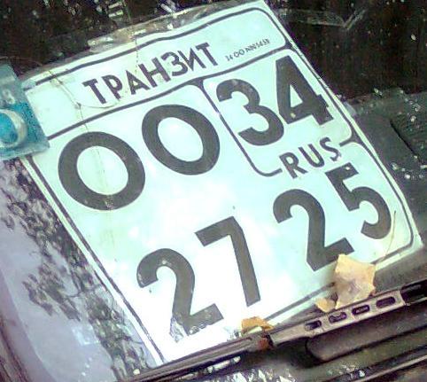 162094.jpg