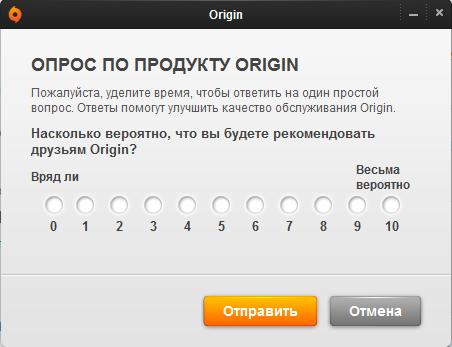 Как сделать скриншоты в origin