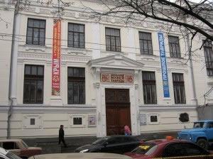 краеведческий музей,крым,симферополь