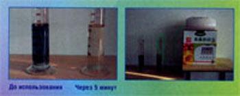Действие озонатора Тяньши на чернила