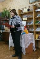 Скорнякова,библиотека,филиал17,жукова,симферополь