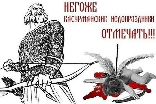 http://4put.ru/pictures/max/532/1637057.jpg