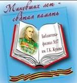 программа,библиомост,библиотека-жукова,симферополь