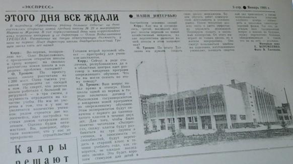 школа 29,история микрорайона,маршал жуков,библиотека,симферополь