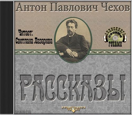Http://900igrnet/datas/literatura/khirurgija-chekhova/0008-008-sotrudnichestvo-s-jumoristicheskimi-zhurnalamijpg