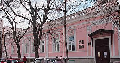 музей истории симферополя,библиотека