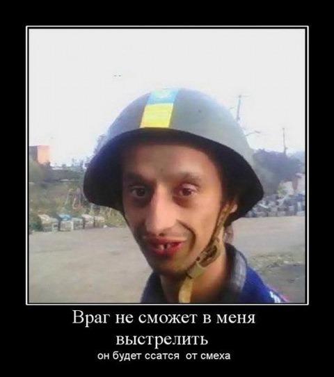Всякое паскудство творящееся в Росии (для особых любителей)
