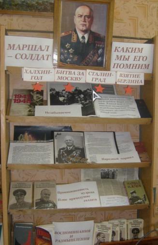 выставка.библиотека17-жукова, симферополь