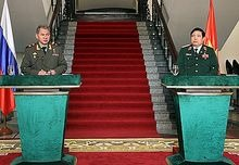 !Russian Defense Minister Sergei Shoigu and Vietnamese Defence Minister Phung Quang Thanh
