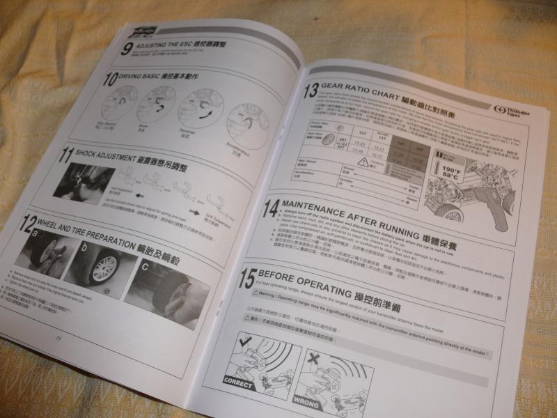 В пакете же находятся 2 книги с описанием модели схемой сборки, набор необходимых ключей, комплект проводов для...