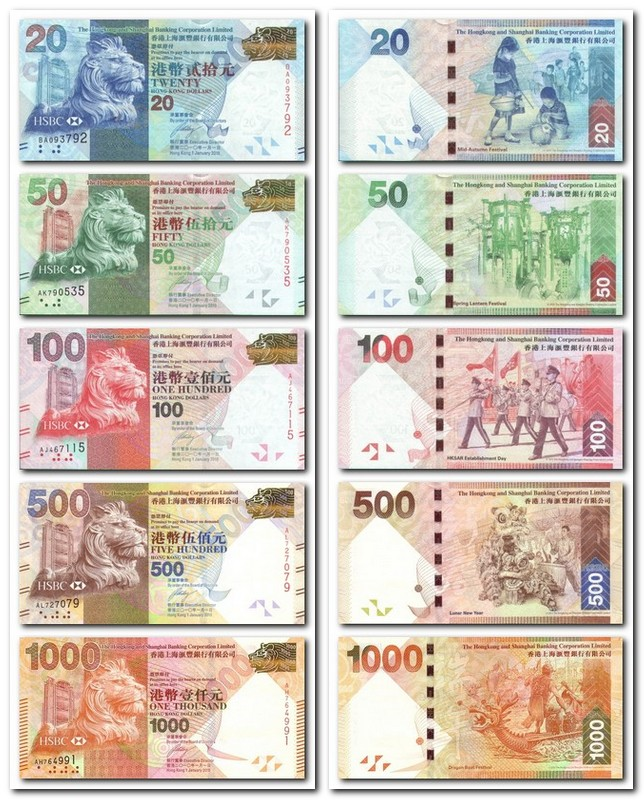 Монеты и банкноты №58  1 цент (Гонконг), 1 квача (Замбия)