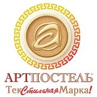 Постельное белье Артпостель из иваново оптом и в розницу