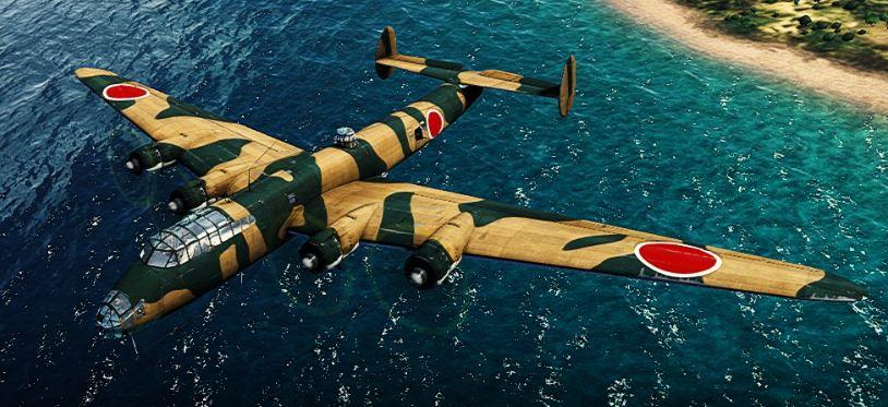 war thunder бомбардировщики японии