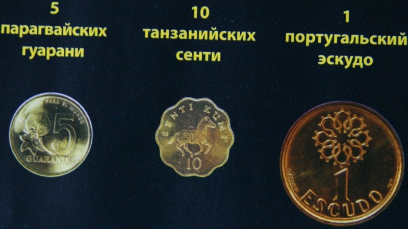 Монеты и купюры мира №10 1 цзяо (Китай)