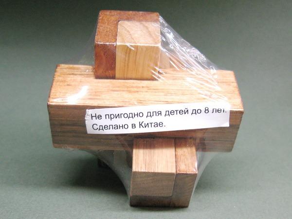 Занимательные головоломки №30 Винтовой узел