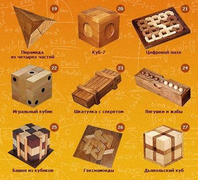 Занимательные головоломки. Середина коллекции