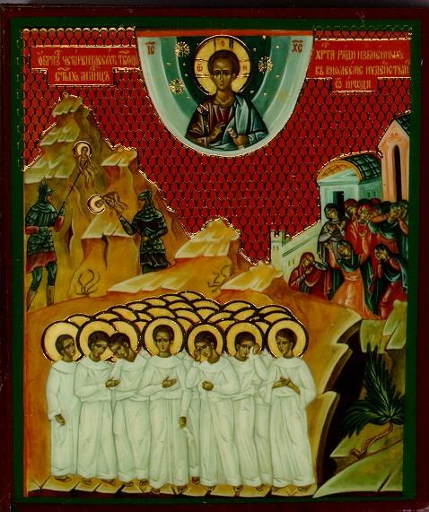 11 января - памяти младенцев, «в Вифлееме Иродом избиенных» 1767620