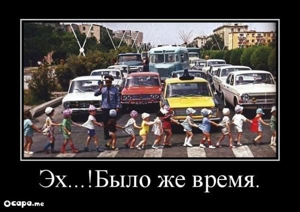 http://4put.ru/pictures/max/577/1772972.jpg