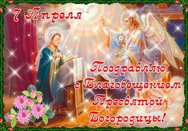 http://4put.ru/pictures/max/581/1786855.jpg