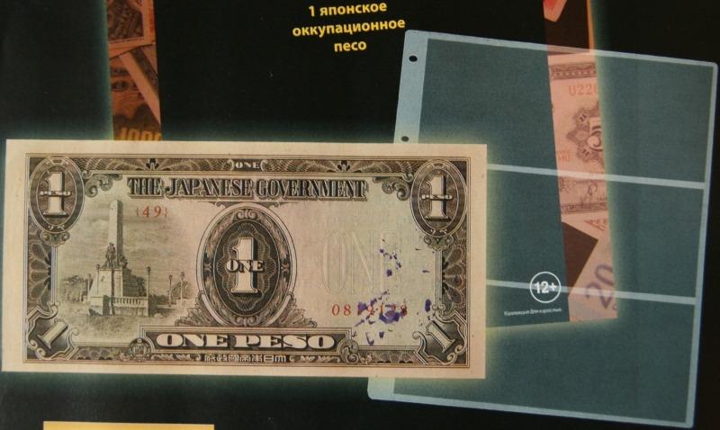 Монеты и купюры мира №12 2 рупии (Непал)