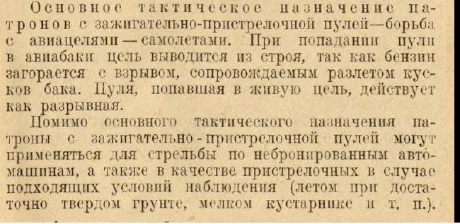 1799149.jpg