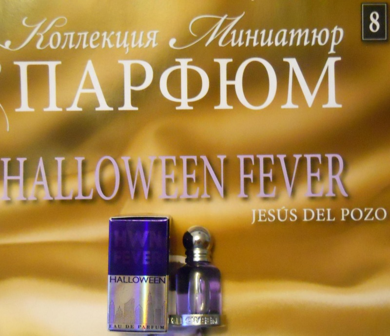 "Парфюм №8 - ""Haloween Fever"" от Jesus Del Pozo"