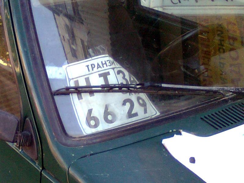 184144.jpg