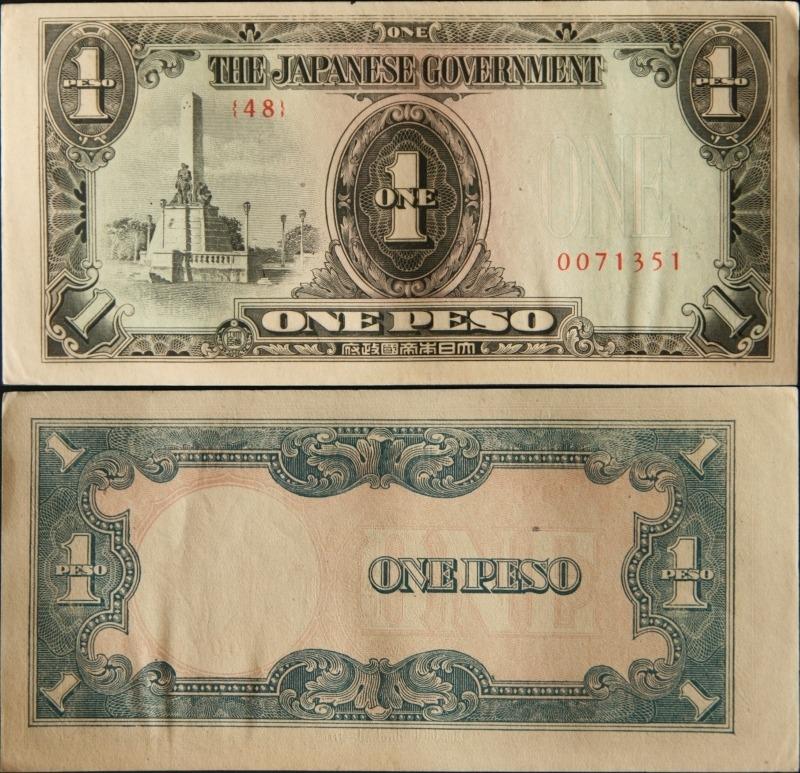 Монеты и купюры мира №13 1 оккупационное песо (Япония)