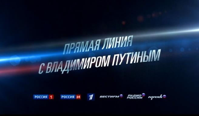 Телеканалы ВГТРК анонсируют «боевик» с Владимиром Путиным в главной роли (Видео)