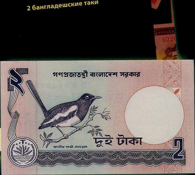 Монеты и купюры мира №14 1 кьят (Мьянма)