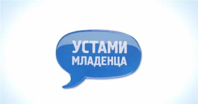 «Disney» анонсировал премьеру - «Устами младенца» с Максимом Виторганом