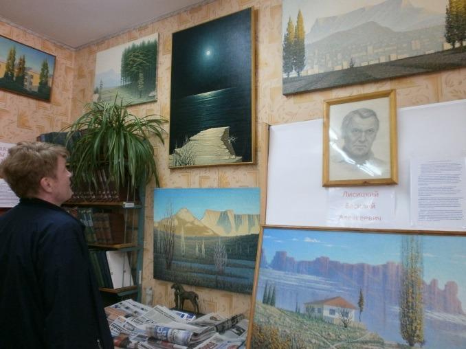 лисицкий,выставка,библиотека-жукова