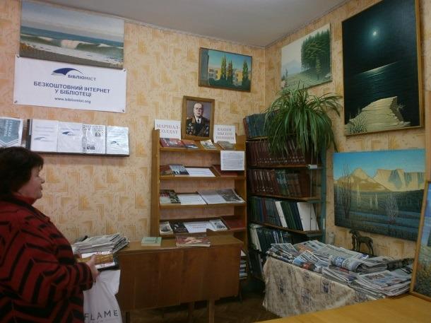 василий,лисицкий,библиотека,симферополь