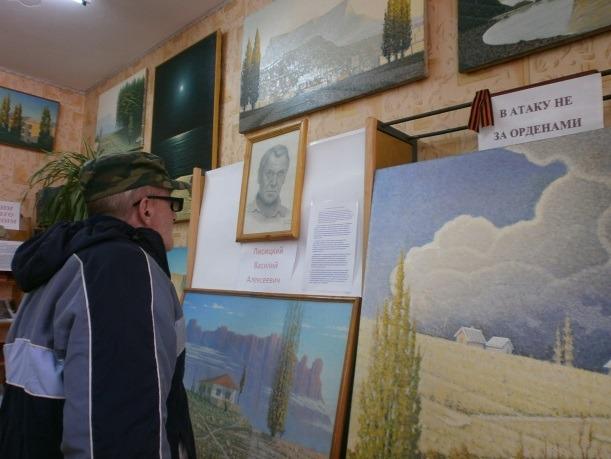 библиотека,выставка,художник,лисицкий