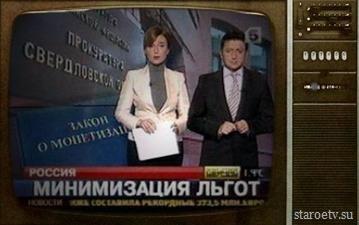 РЕН ТВ и Пятый канал откажутся от собственных новостей [Обновлено]