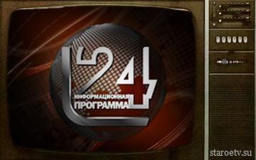 РЕН ТВ не откажется от производства собственных новостей