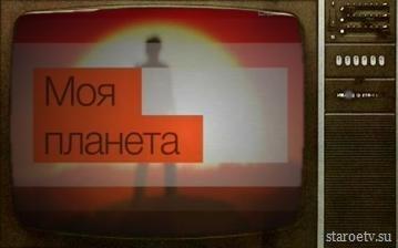 ВГТРК запускает познавательный телеканал