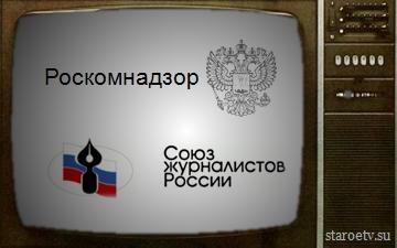 Журналистов в России будет защищать