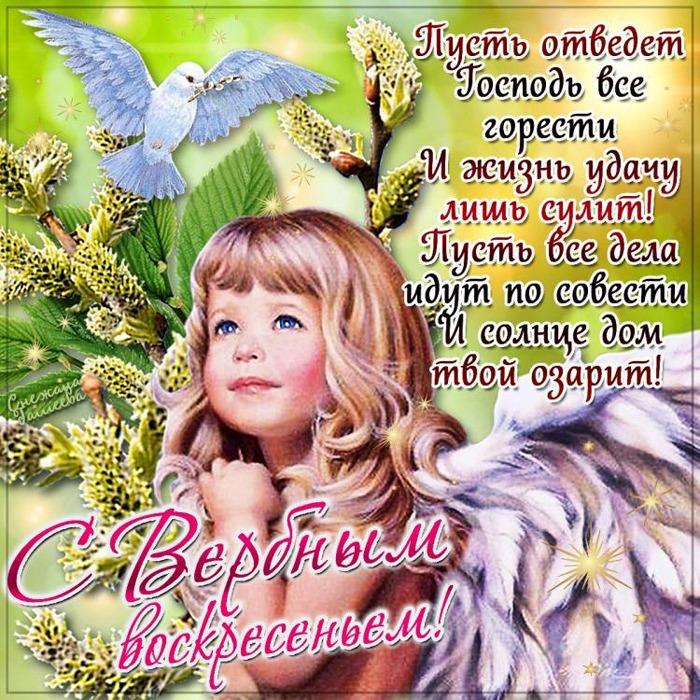 http://4put.ru/pictures/max/600/1843771.jpg