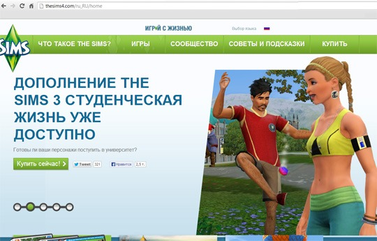 сайт the sims 4
