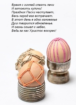С праздником весны! 1865383