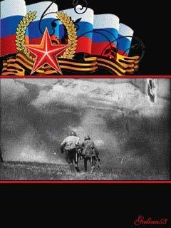 9 Мая День Победы Анимация на телефон Картинки gif