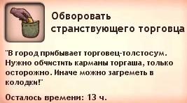 http://4put.ru/pictures/max/608/1870149.jpg