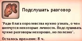 http://4put.ru/pictures/max/608/1870151.jpg