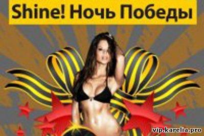 http://4put.ru/pictures/max/609/1872081.jpg