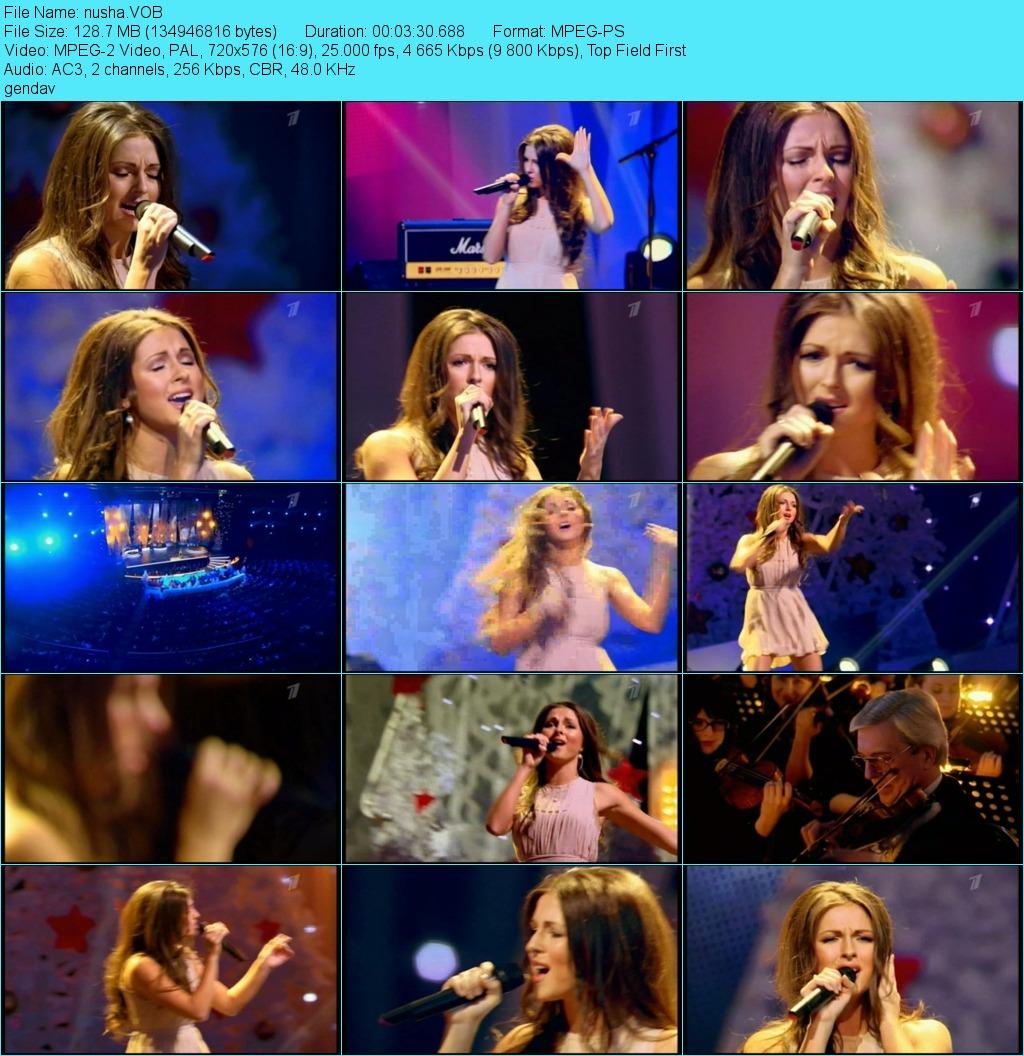 http://4put.ru/pictures/max/609/1873385.jpg