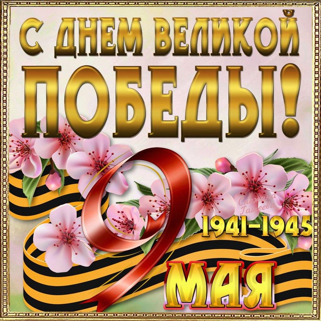 http://4put.ru/pictures/max/610/1876974.jpg