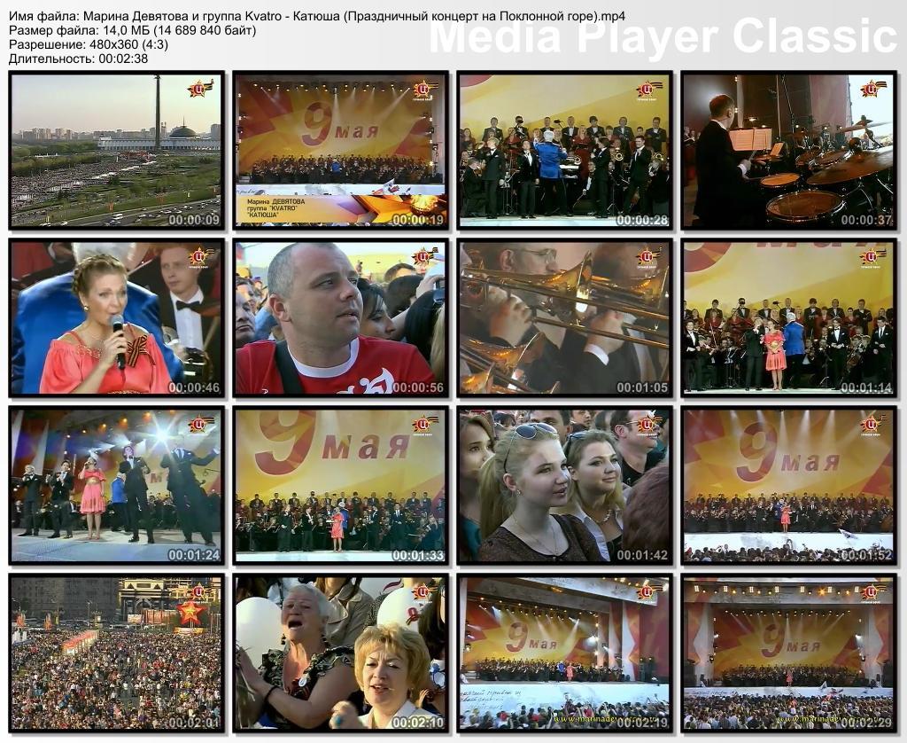 http://4put.ru/pictures/max/611/1878699.jpg