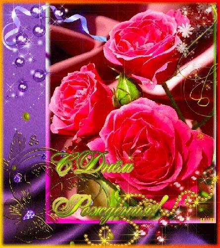 Красивые или блестящие открытки